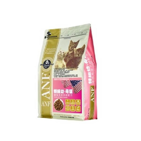 【ANF 愛恩富】特級幼母貓1.5K