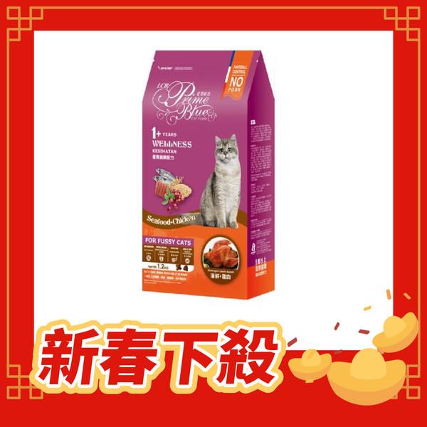 【藍帶廚坊】健康挑嘴貓海鮮雞肉1.2kg/6kg