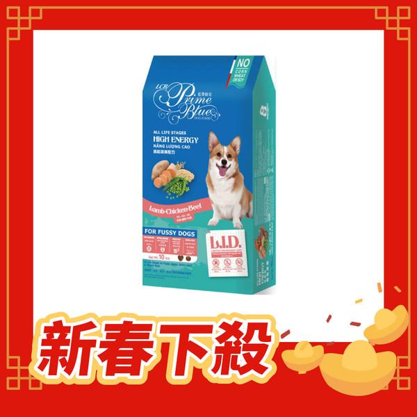 【藍帶廚坊】高能挑嘴狗三鮮1.4kg10kg