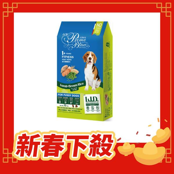 【藍帶廚坊】活力挑嘴狗羊肉糙米1.5kg/10kg
