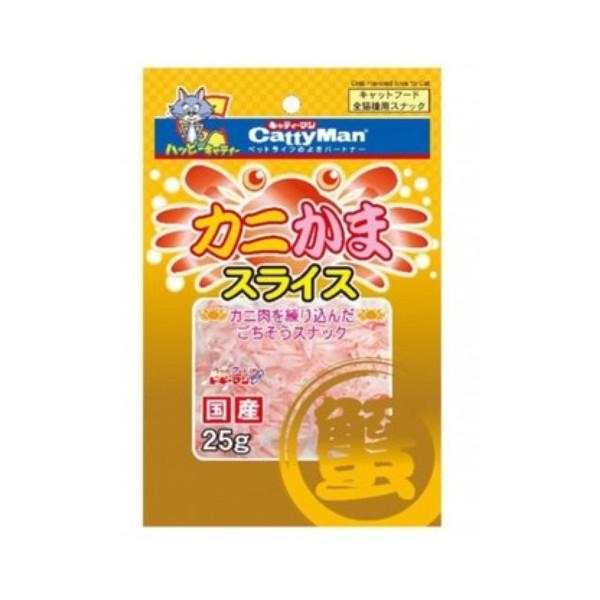 【CattyMan】貓用蟹肉絲25g