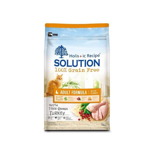【SOLUTION 耐吉斯】超級無穀系列居家慢活成貓1.5kg3kg7.5kg
