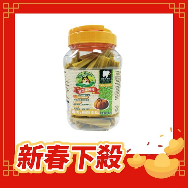 【綠的潔牙骨The Green】星型潔牙棒-雞肉+南瓜500G45-1165