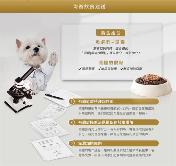 【優惠1+1】西莎餐盒蒔蘿焗烤菲力牛(24入/箱)贈西莎點心19334214004652