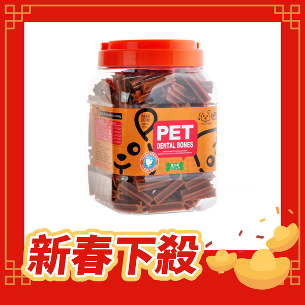 【uPet 優沛特】優沛特潔牙骨-羊肉風味1000g   4cm/8cm