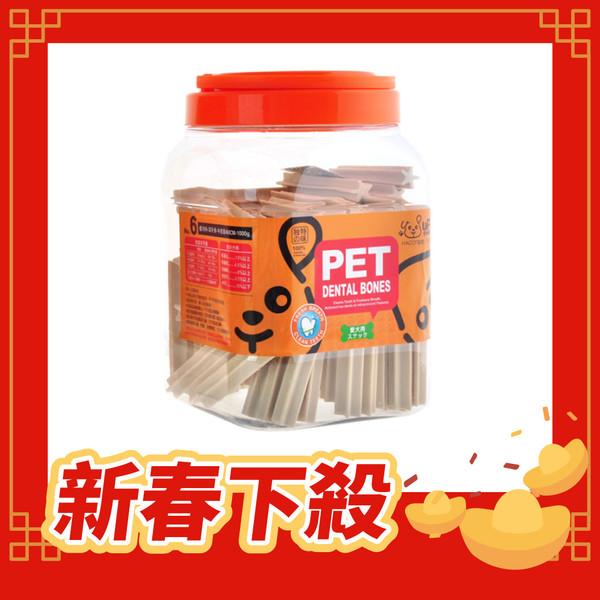【uPet-優沛特】優沛特潔牙骨-牛奶風味8cm1000g-NO.6