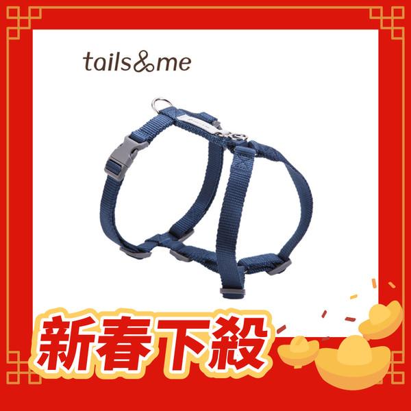 【tails-&-me-尾巴與我】經典尼龍帶基本款胸背帶-深藍