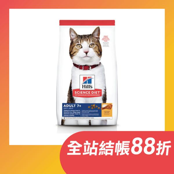 【Hill's 希爾思】高齡貓 雞肉 (1.5/3.5/10公斤)