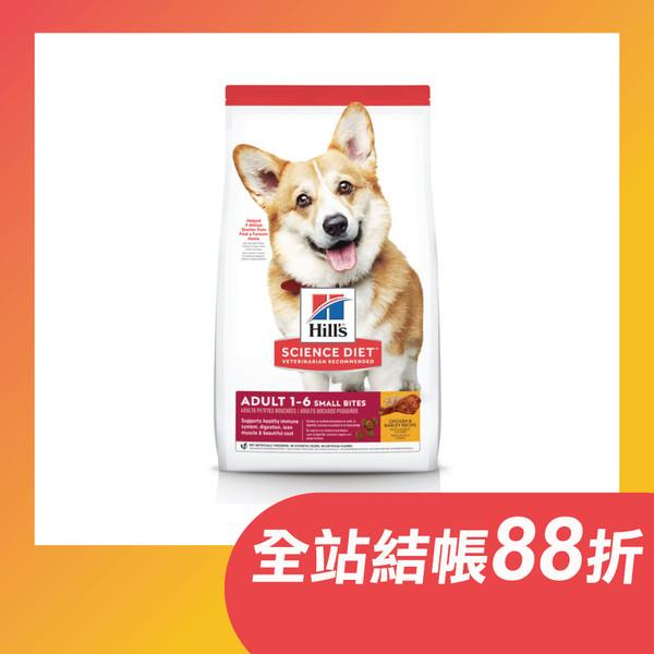 【Hill's 希爾思】成犬 小顆粒 雞肉與大麥 2公斤/6.8公斤/12公斤