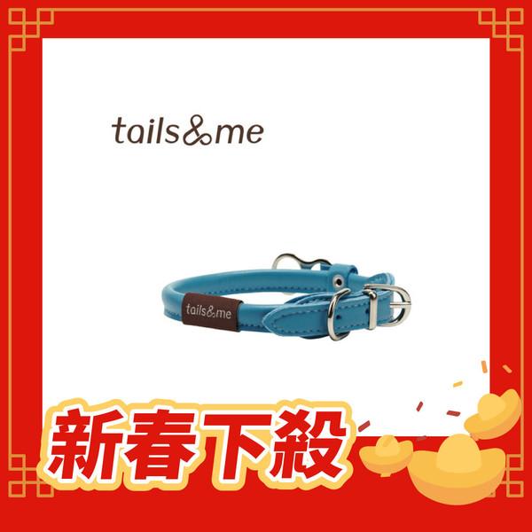 【優惠1+1】尾巴與我自然概念革項圈-S青石藍 贈 雛菊配件(贈品不挑色)