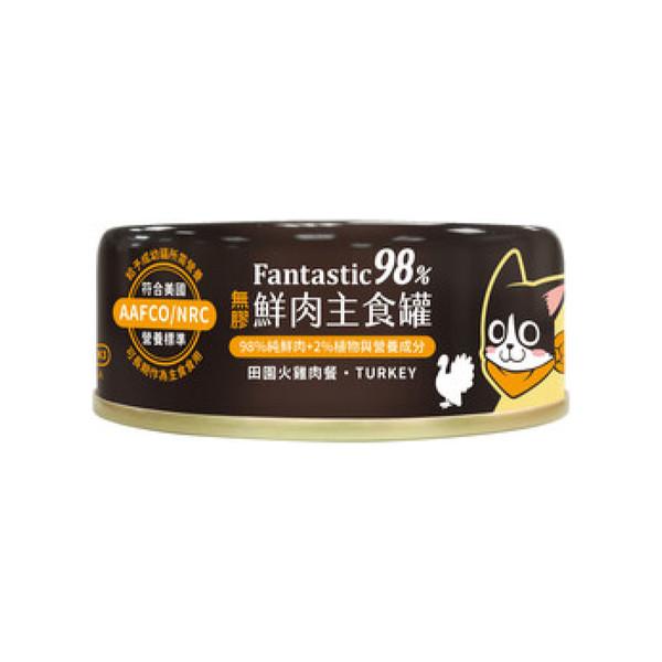 【優惠1+1】汪喵98%貓主食罐田園火雞80g(24罐/箱)贈克瑞斯罐頭蓋(紅色)
