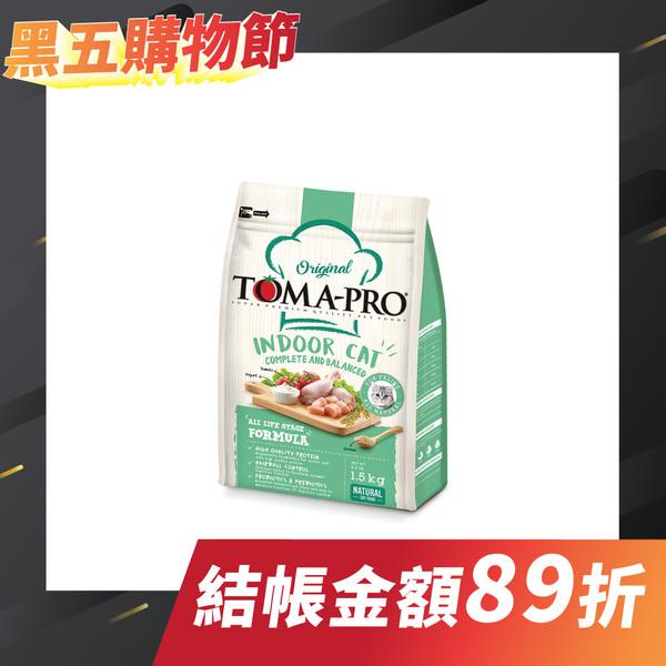 【TOMA-PRO-優格】室內貓雞肉配方-1.5kg-3kg-7kg