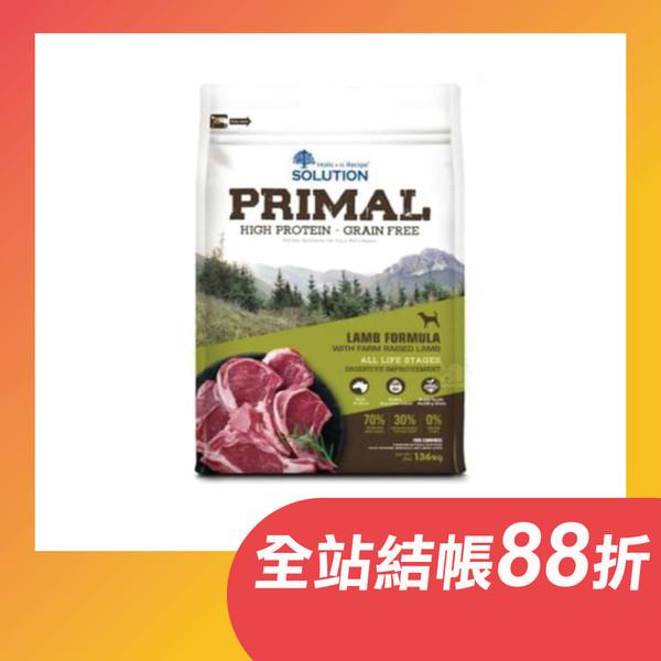 【SOLUTION-耐吉斯】源野高蛋白無穀全齡貓糧-鮭魚3lb-6lb