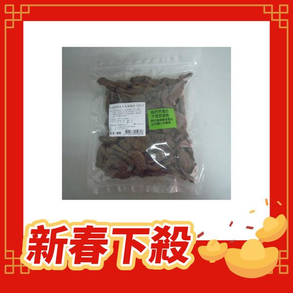 【御天犬】御天犬零食超值包U20-5牛肉嘟嘟好450g