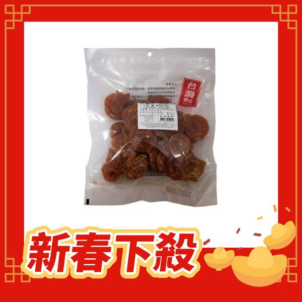 【御天犬】御天犬零食超值包U3-5雞腿肉捲400g