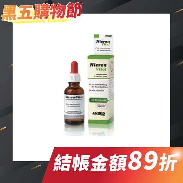 【ANIBIO 德國家醫】腎臟守護精華飲 30ML