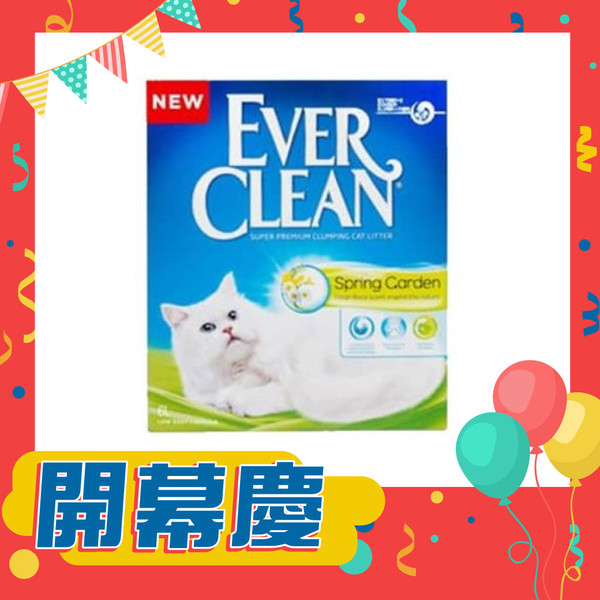 【EVER CLEAN藍鑽】歐規花語香氛結塊貓砂10L