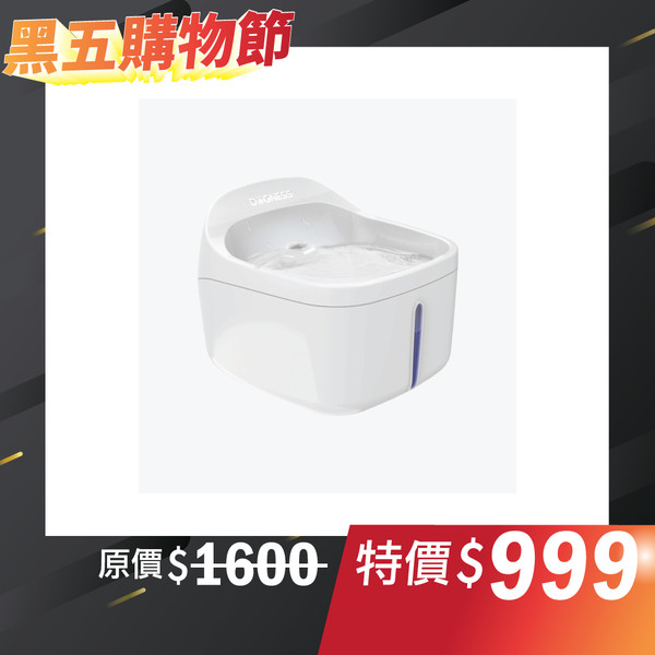 【DOGNESS-多尼斯】自動飲水機活水機-大2L-白
