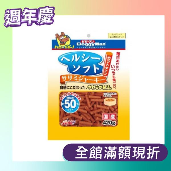 【DoggyMan】犬用健康低脂短切軟雞肉條420g