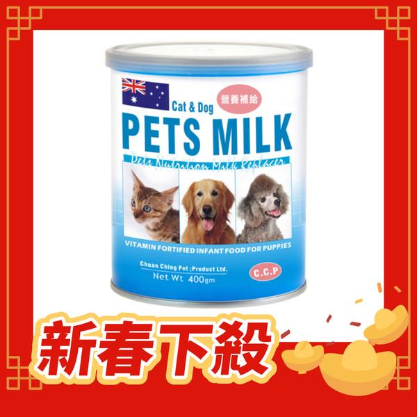 【C.C.P】營養強化奶粉400g