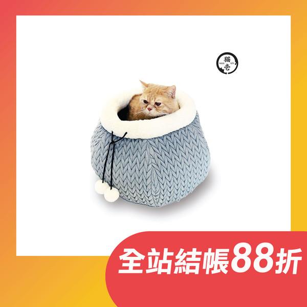 【貓壱 Necoichi】 貓巢秋冬款-編織灰/睡窩/暖窩/床