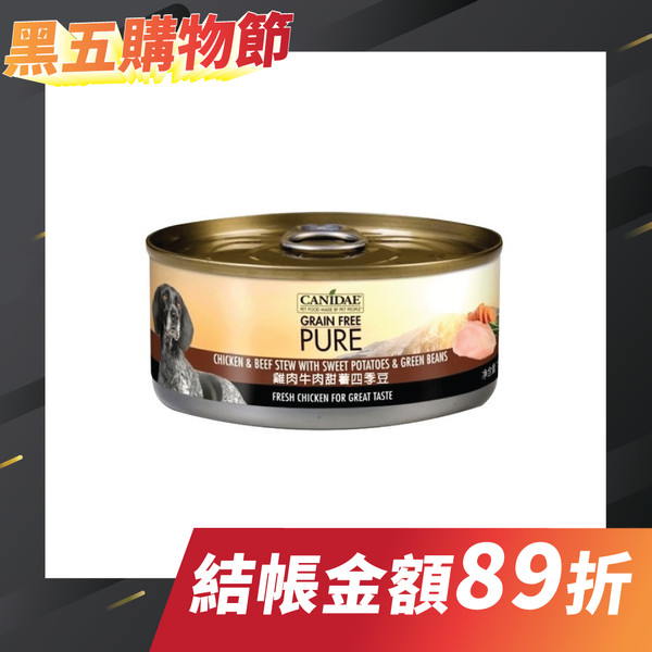 【Canidae 卡比】無穀犬用主食罐-雞肉.燉牛肉.甜薯.四季豆70g
