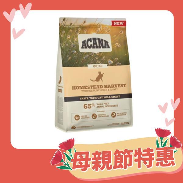 【ACANA 愛肯拿】田園收穫貓糧-放養雞肉.火雞肉+藍莓(340G/1.8KG/4.5KG)