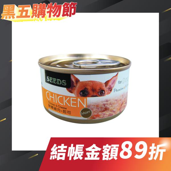 【 惜時SEEDS】CHICKEN愛狗天然食(雞肉+起司)70g-罐