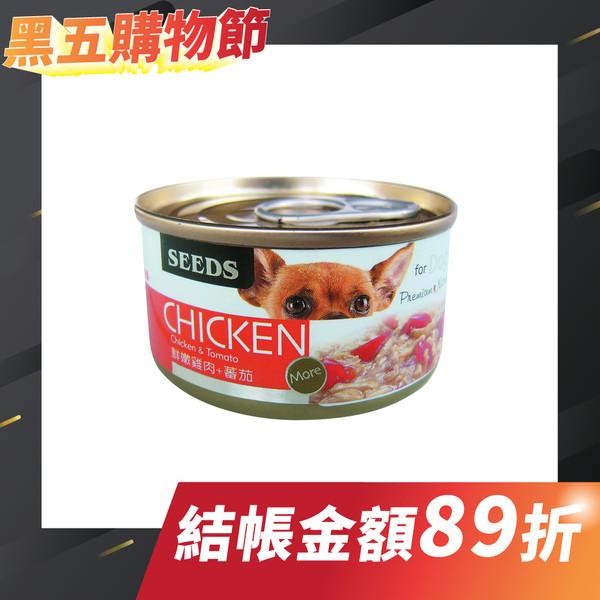 【-惜時SEEDS】CHICKEN愛狗天然食(雞肉+番茄)70g-罐