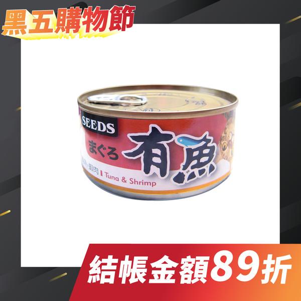 【惜時SEEDS】有魚貓餐-鮪魚+蝦肉170g-罐