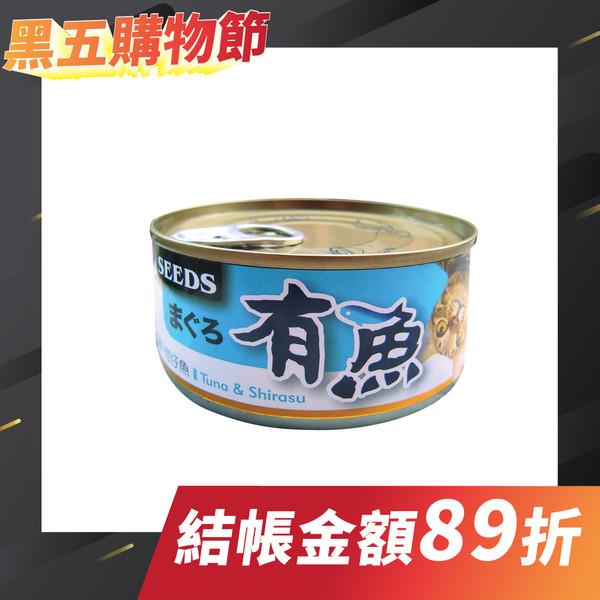 【惜時SEEDS】有魚貓餐-鮪魚+吻仔魚170g-罐