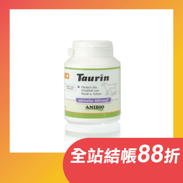 【ANIBIO 德國家醫】貓王牛磺酸 130G