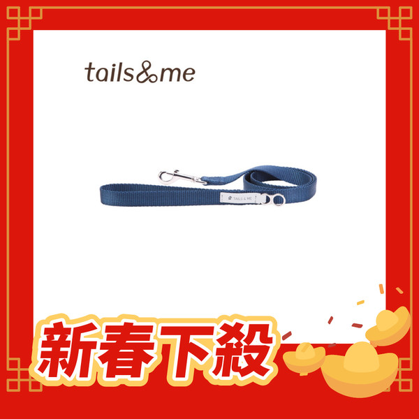 【tails & me 尾巴與我】經典尼龍帶基本款牽繩-深藍 (S/M/L)