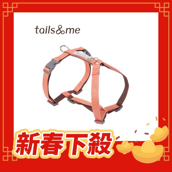 【tails & me 尾巴與我】經典尼龍帶基本款雙色胸背帶-粉橘深棕 (S/M/L)