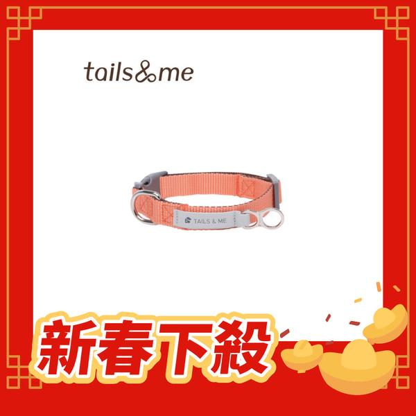 【tails & me 尾巴與我】經典尼龍帶基本款雙色項圈-粉橘深棕 (S/M/L)