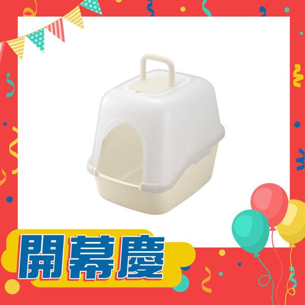 【Richell 利其爾】卡羅方型貓便盆(大)-紫