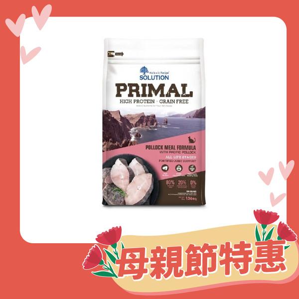 【SOLUTION 耐吉斯】源野高蛋白無穀全齡貓糧 鱈魚3lb/6lb