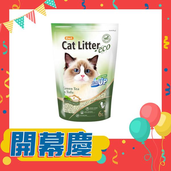 【Carl卡爾】豆腐貓砂-原味6L/綠茶6L/烏龍茶6L