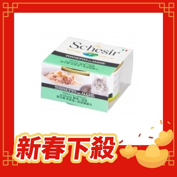 【義大利Schesir】天然貓罐頭  85g/罐  共2種口味