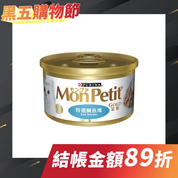 【貓倍麗MonPetit】金罐 極品鮪魚真鯛 85g