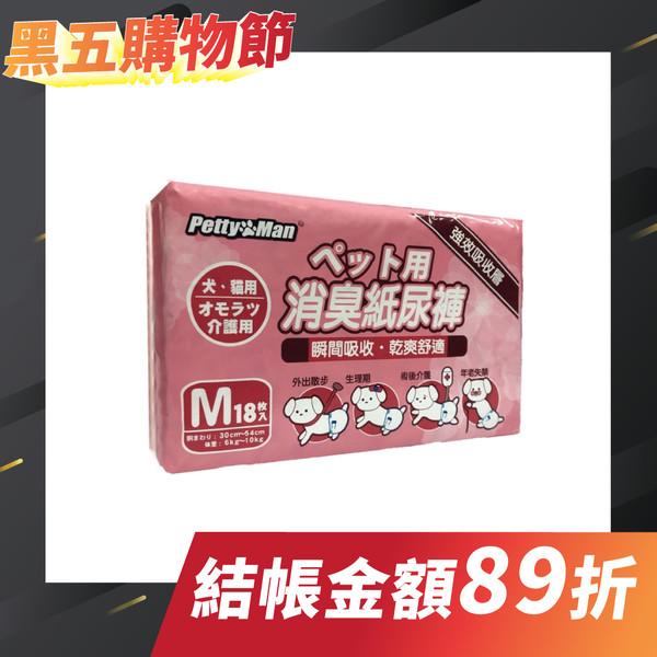 【PettyMan】強效吸收消臭紙尿褲M(18枚入)