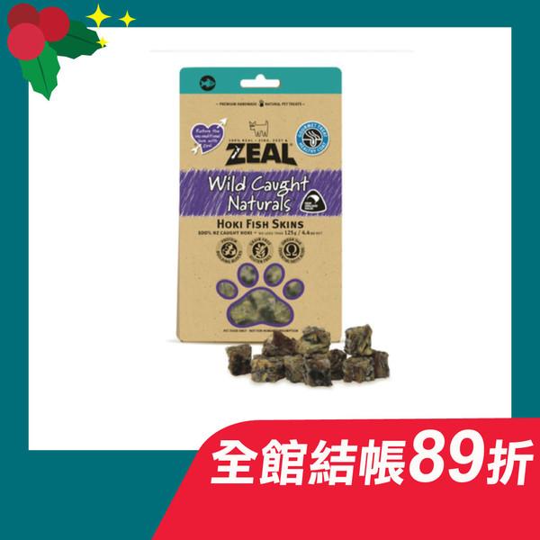 【ZEAL真致】天然風乾零食(125g)-鱈魚皮/牛尾巴