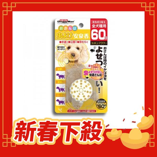【DoggyMan】犬用健康低脂軟雞肉條420g