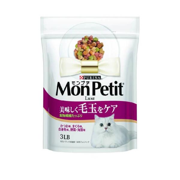 【貓倍麗MonPetit】貓倍麗成貓乾糧(3lb)