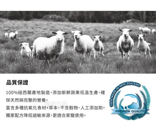 【Oceanique 歐斯恩】全齡貓糧  紐西蘭草飼羊1.6kg/6.8kg