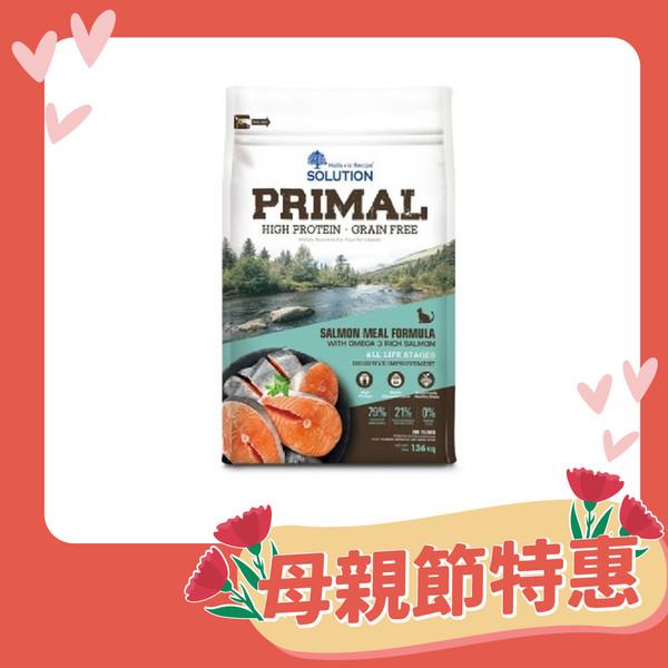 【SOLUTION 耐吉斯】源野高蛋白無穀全齡貓糧 鮭魚3lb/6lb