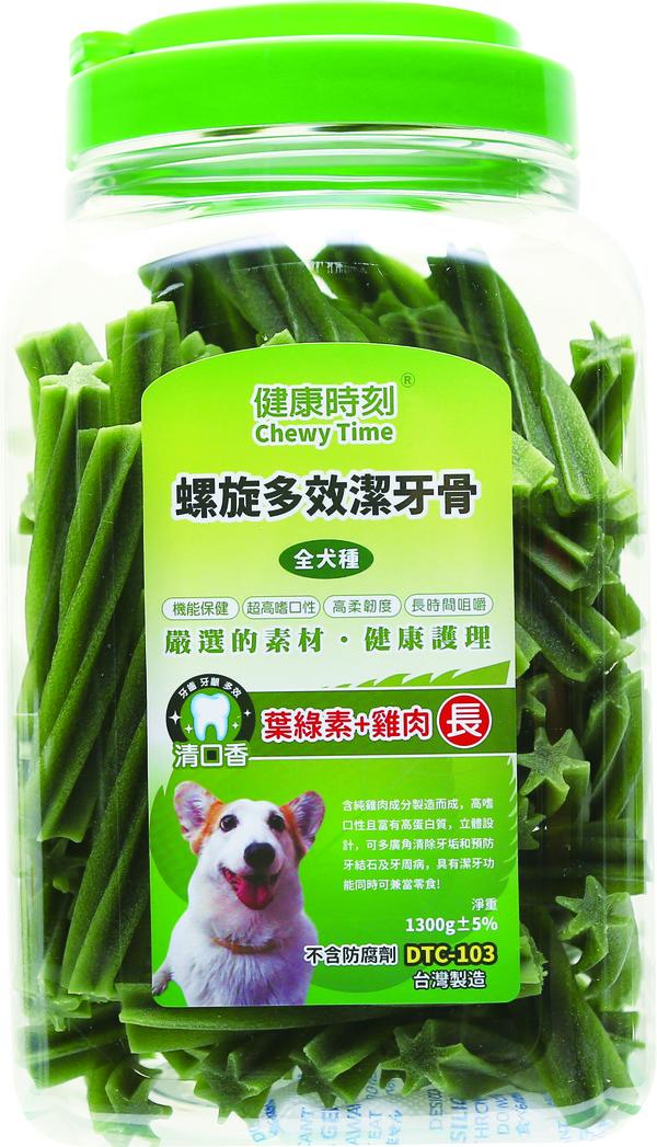 健康時刻-蝦紅素+雞肉(長)(全犬種桶裝)1450gDTC-101