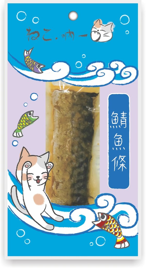 (P)吶一口-鯖魚條30G