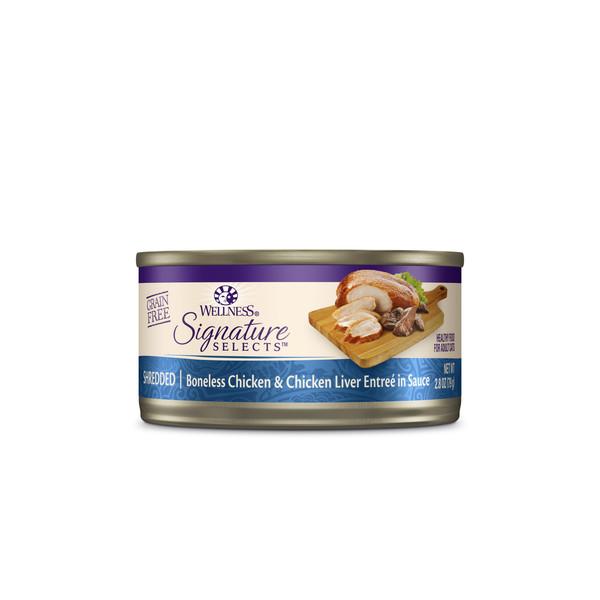 WELLNESS名廚特選主食罐(貓)SS2鮮雞肉條+雞肝2.8oz