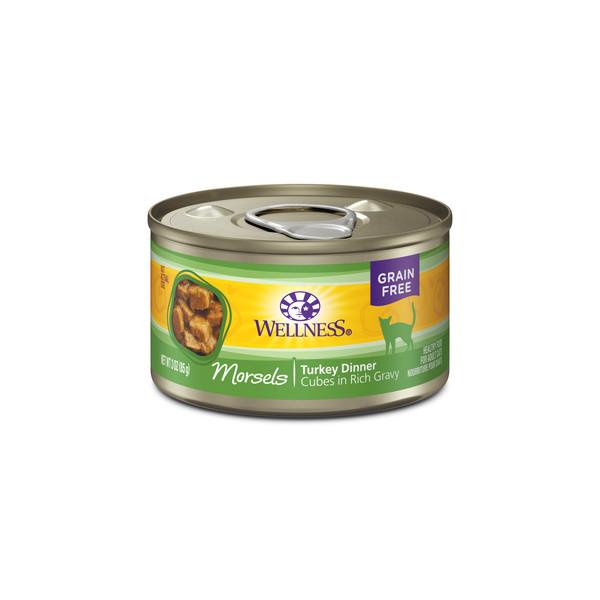 【Wellness】全方位肉塊貓 主食罐85g 共2種口味